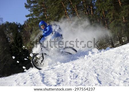 mountainbike snow winter extreme - photo #44