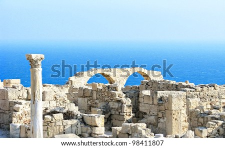 Cyprus, archaeological place front of the sea