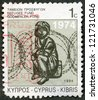 CYPRUS - CIRCA 1994: A stamp printed in Cyprus shows Child and Barbed Wire, Refugee Fund, circa 1994 - stock photo