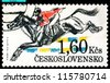 CZECHOSLOVAKIA - CIRCA 1978: A stamp printed by Czechoslovakia shows  Hurdling. Pardubice Steeplechase, circa 1978 - stock photo