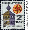 CZECHOSLOVAKIA - CIRCA 1971: A stamp printed in Czechoslovakia from the