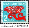 CZECHOSLOVAKIA - CIRCA 1972: A stamp printed in Czechoslovakia shows a stylized plant, circa 1972. - stock photo