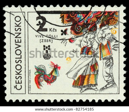 CZECHOSLOVAKIA - CIRCA 1981: A Stamp printed in Czechoslovakia shows Illustration for tale by Vive Tolli, circa 1981