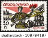 CZECHOSLOVAKIA - CIRCA 1965: a stamp printed in the Czechoslovakia shows Russian Soldier, View of Prague and Guerrilla Fighters, 20th Anniversary of Liberation from the Nazis, circa 1965 - stock photo