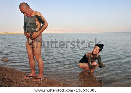 Dead Sea Isr May 14young Chinese Stock Photo 138636383 - Shutterstock