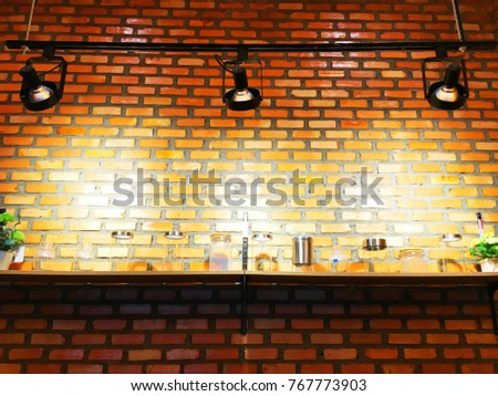 Sofa View Room Against Brick Wall Stock Vector 634577579 - Shutterstock