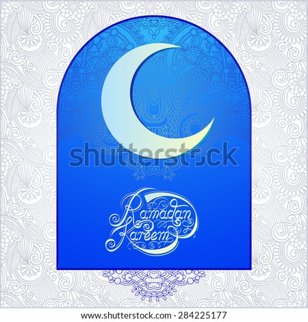 decorative design for holy month of muslim community festival Ramadan Kareem, invitation card,  raster version