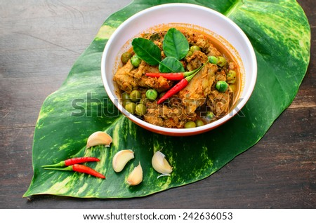 Delicious Thai Red Curry with Pork Ribs.Thai Southern Style ( Kaeng Ped )