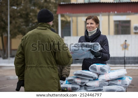 Ukraine First Lady While Exploring 55