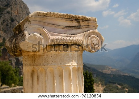 Detail of an ionic capital at the archaeological site of Delphi, Greece.