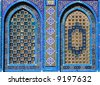 """Detail of the decorations on the outside of the """"Dome of the Rock"""" from Jerusalem - stock photo"""