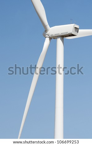 detail of the top of a windmill for renewable energy production