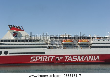 Devonport, 21 March 2015: Ferry 'Spirit of Tasmania I' in the harbour of Devonport, Tasmania, before crossing Bass Strait to Melbourne, Victoria.