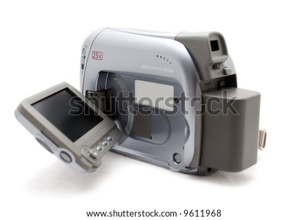 Digital video camera with lcd display