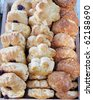 display of muffins and scones - stock photo