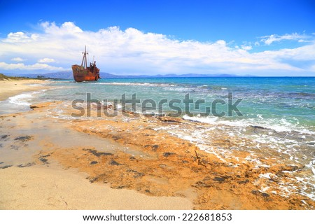 Distant ship wreck on Selinitsa beach, Gytheio, Greece