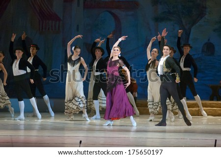 DNEPROPETROVSK, UKRAINE - FEBRUARY 8: Members of the Dnepropetrovsk State Opera and Ballet Theatre perform DON QUIXOTE on February 8, 2014 in Dnepropetrovsk, Ukraine