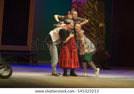 DNIPRO, UKRAINE - DECEMBER 29, 2016: Save Snow White performed by members of the Dnipro State Drama Theatre