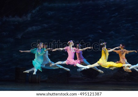 DNIPRO, UKRAINE - OCTOBER 7, 2016: Corsair ballet performed by  members of the Dnipropetrovsk State Opera and Ballet Theatre.