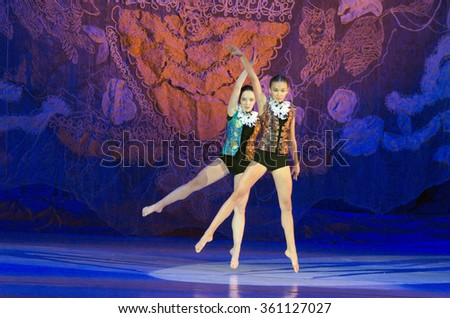 DNiPROPETROVSK, UKRAINE - JANUARY 10, 2016: Sofia Gatylo  and Kira Tikhonov , ages 15 years old, perform Ballet pearls at State Opera and Ballet Theatre.