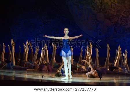 DNIPROPETROVSK, UKRAINE - JUNE 27, 2015: Unidentified girls, ages 7-15 years old, perform Home at State Opera and Ballet Theatre.