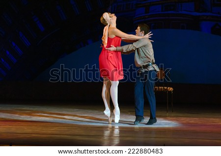 DNIPROPETROVSK, UKRAINE - OCTOBER 10: Members of the Dnepropetrovsk State Opera and Ballet Theatre perform FOXTROT 12 CHAIRS on October 10, 2014 in Dnepropetrovsk, Ukraine.