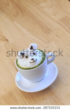dog 3d latte Art