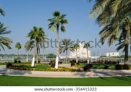 DOHA, QATAR - DECEMBER 30: The Museum of Islamic Art in Doha. December 30, 2015 in Doha, Qatar, Middle East