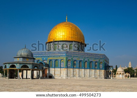Dome of the Rock Mosque on the Temple Mount in Jerusalem Israel