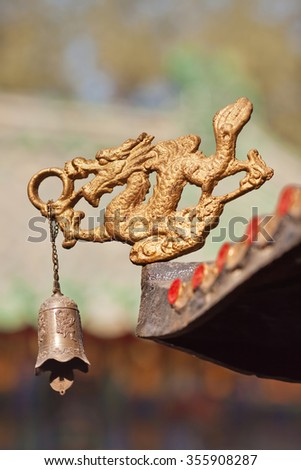 Dragon figure with a bell as decoration of a Taoist temple, Beijing, China