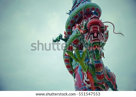 Dragon statue on Shrine roof ,dragon statue on china temple roof as asian art