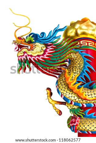 dragon statue on white background with clipping path