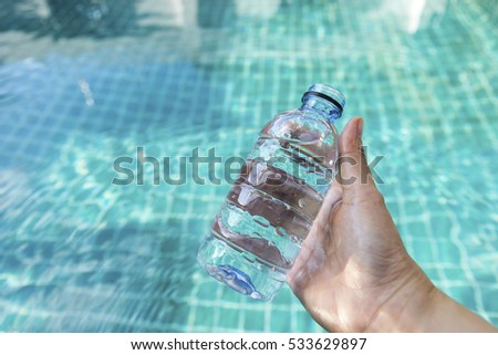 Vintage wooden frame natural paper background stock photo 377045860 shutterstock How to make swimming pool water drinkable