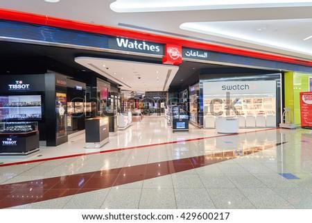 Birmingham Train Station Changing Room