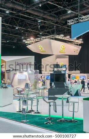 Dubai, UAE - OCTOBER, 16-20, 2016: 36th Gitex Technology Week in Dubai World Trade Center: New Technology exhibition in Gulf and MENA Region at DWTC, DUBAI