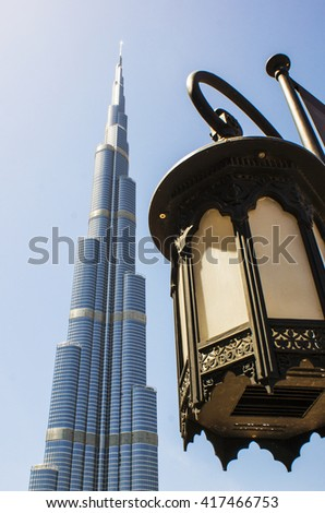 DUBAI, UNITED ARAB EMIRATES - April 06 2016: Burj Khalifa tower. This skyscraper is the tallest man-made structure in the world, measuring 828 m. Completed in 2009.