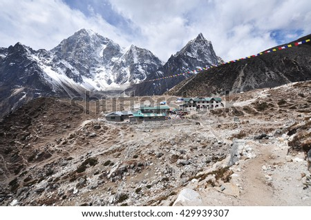 Dukla village in the background of summits of Cholatse and other. Himalayas mountain panorama - Sagarmatha National Park, Nepal.