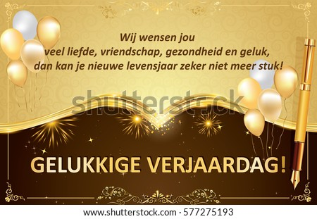 Happy Birthday Card Fireworks Balloons Your Vector 374144779 – Happy Birthday Cards for Colleagues