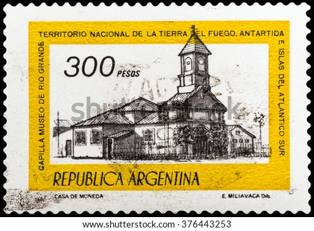 DZERZHINSK, RUSSIA - FEBRUARY 04, 2016: A postage stamp of ARGENTINA shows Chapel of Rio Grande Museum, Tierra del Fuego, Argentina, circa 1978