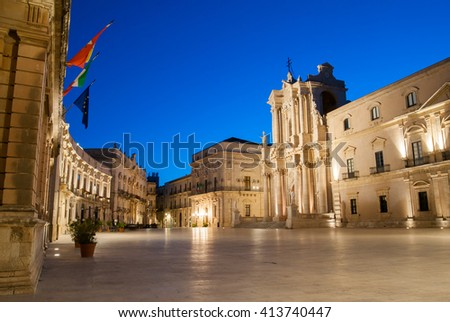 Early morning in the famous Dom square in Syracuse, Sicily