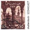 EGYPT - CIRCA 1959: A stamp printed in Egypt, shows Arkaben, courtyard of the Umayyad Mosque, Damascus (Syria), circa 1959 - stock photo
