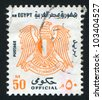 EGYPT - CIRCA 1972: stamp printed by Egypt, shows Eagle, Arms of Egypt, circa 1972. - stock photo