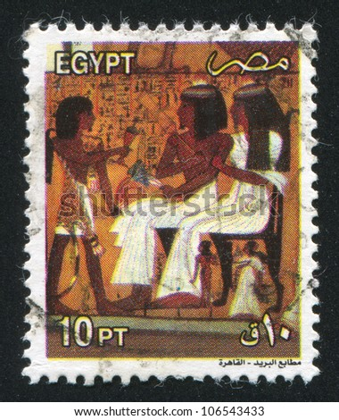 EGYPT - CIRCA 2000: stamp printed by Egypt, shows Pharaoh, circa 2000