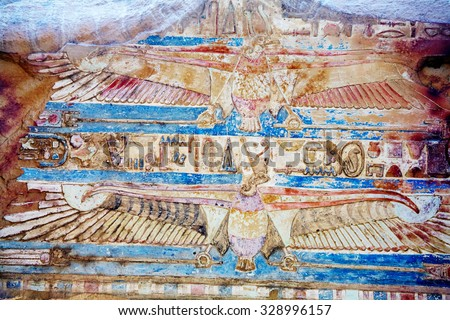 Egyptian fresco in Sobek Temple, Kom Ombo, Egypt