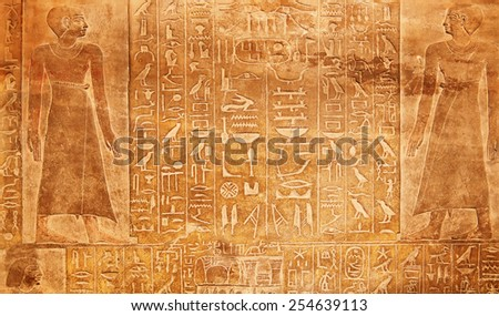 hindu single women in karnak Discover the goddesses of ancient egypt, with introductory information on each one's role, cult, artistic depiction, and legends.