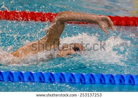 Professional Woman Swimmer Inside Swimming Pool Stock Photo 454835482 Shutterstock