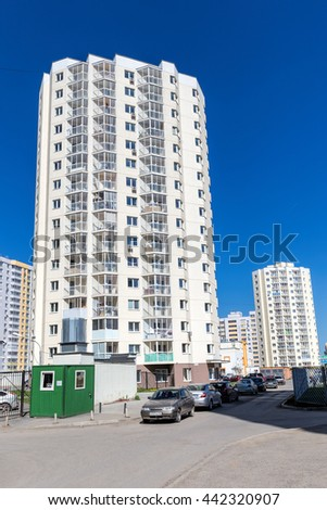 Ekaterinburg, Russia - MAY 20, 2014: Residential multi-storey building. bottom view. The population of Ekaterinburg is 1.5 million