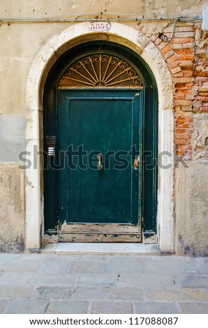 Entrace door on bright summer day