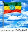 Ethiopia waving flag against blue sky - stock photo