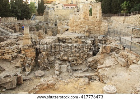 Excavated archeological ruins of the Pool of Bethesda and Byzantine Church.  Located in the Muslim Quarter in Old Jerusalem, Israel on the path of the Beth Zeta Valley.